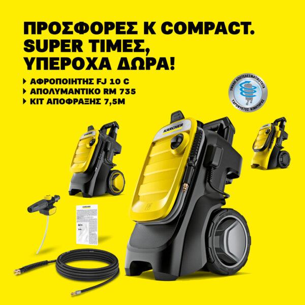 Πλυστικά K Compact